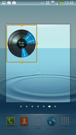 Размещение виджета Календарь – Часы для Android