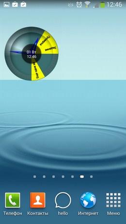 Меленькие часы с новыми настройками - Календарь – Часы для Android