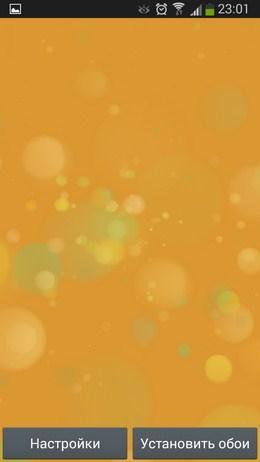 Желтая заставка - Light Drops для Android