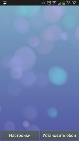 Красивый фон - обои Light Drops для Android