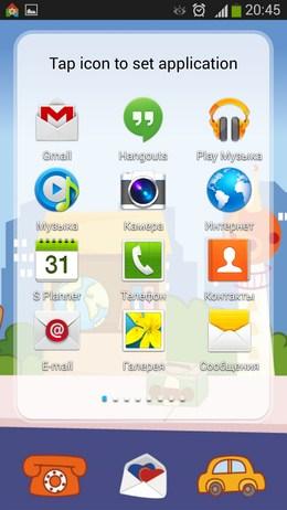 Добавление кнопок - Morning Street для Android