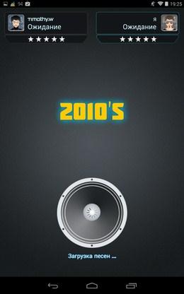 "Уровень ""хиты 2010"" - MusicUp для Android"