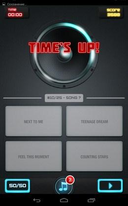 Врем вышло - MusicUp для Android