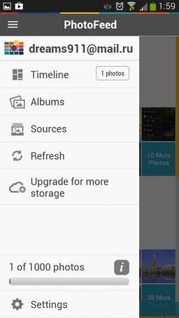 Боковое меню - PhotoFeed для Android
