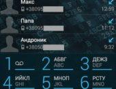 Телефонная книга и звонки - PixelPhone для Android