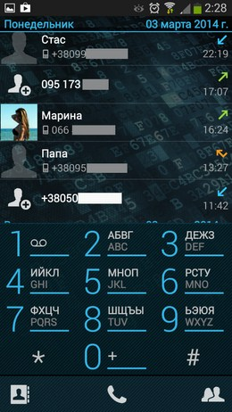Журнал вызовов - PixelPhone для Android