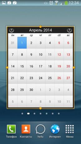 Добавление виджета - Простой календарь для Android