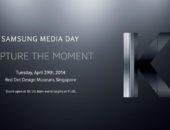 Приглашение на презентацию Galaxy K