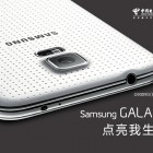 Dual-SIM Galaxy S5 запущен в Китае
