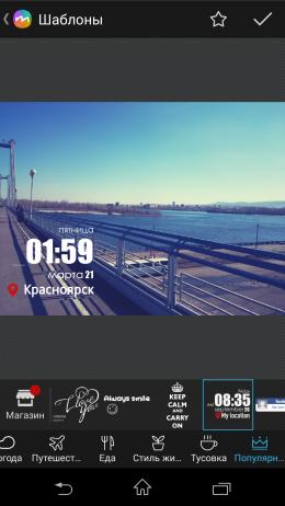 - InstaMark для Android