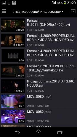 Список видео - KMPlayer для Android