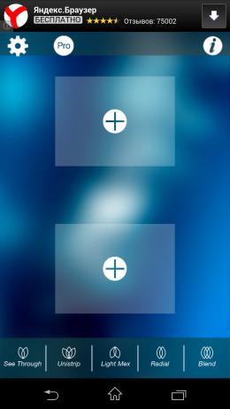 Главное окно - Image Blender Instafusion для Android