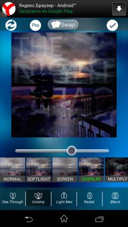 Эффект смешивания - Image Blender Instafusion для Android