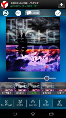 Регулировка эффекта - Image Blender Instafusion для Android