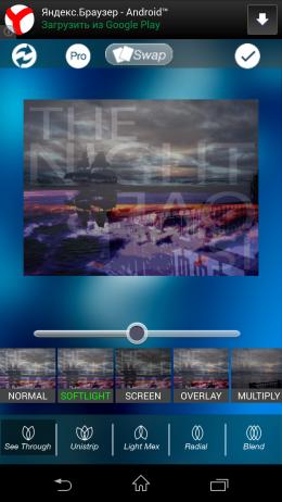 Интерфейс - Image Blender Instafusion для Android