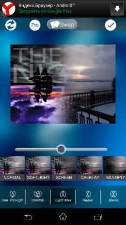 Вертикальное перемешивание - Image Blender Instafusion для Android