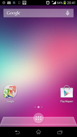 Рабочий стол - Inspire Launcher для Android