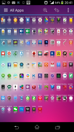 Список приложений - Inspire Launcher для Android для Android