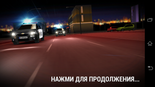 Лого - Road Smash: Crazy Racing для Android
