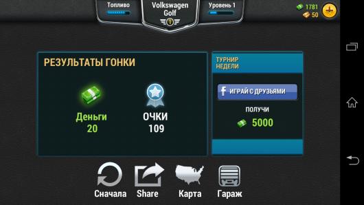 Результат игры - Road Smash: Crazy Racing для Android