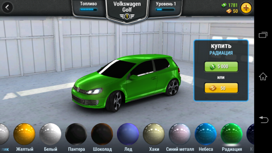 Покраска - Road Smash: Crazy Racing для Android