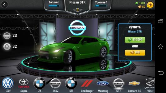 Автомобили - Road Smash: Crazy Racing для Android