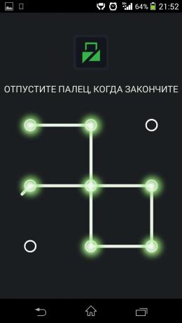 Графический ключ - Lockdown для Android
