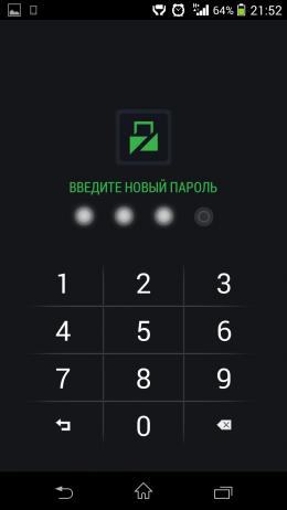 Числовой пароль - Lockdown для Android
