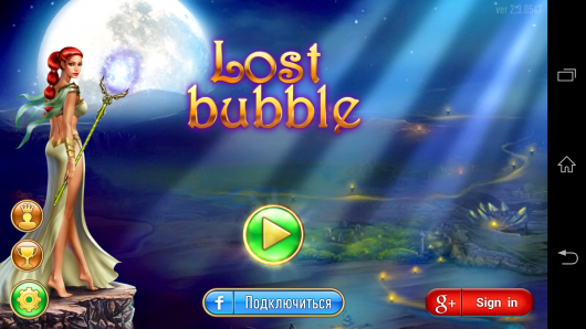 Меню - Lost Bubble для Android