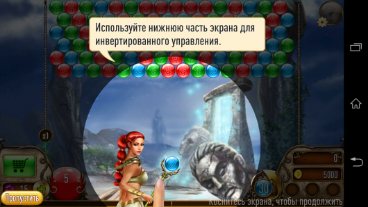 Подсказка - Lost Bubble для Android