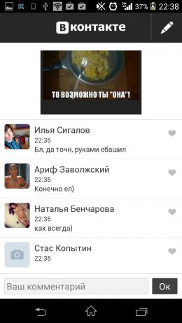 Комментарии - 1board для Android
