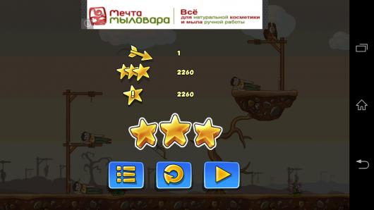 Результат игры - Gibbets 2 для Android
