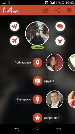 Меню - I-Am для Android