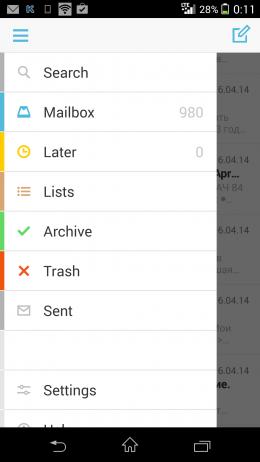 Меню - Mailbox для Android