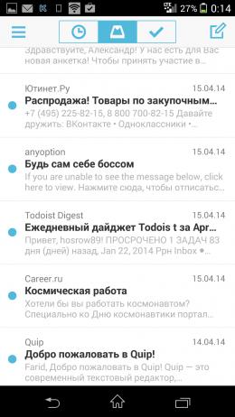 Входящие - Mailbox для Android