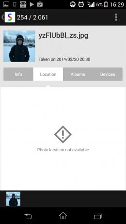 Информация о фото - Scene для Android