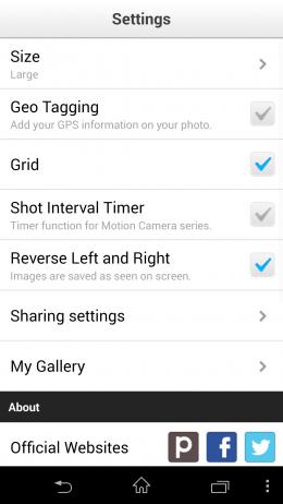 Настройки - Pudding Camera для Android