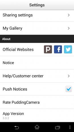 Параметры - Pudding Camera для Android