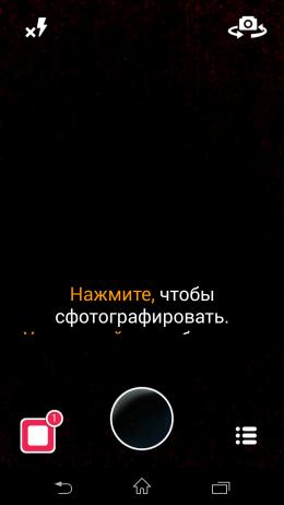 Интерфейс камеры - Snapchat для Android