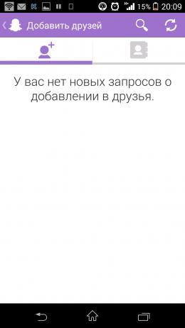 Заявки - Snapchat для Android