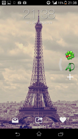 Ярлыки - SWIPE для Android