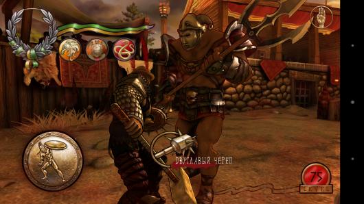 Бой - I, Gladiator для Android