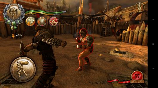 Соперники - I, Gladiator для Android