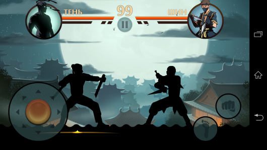 Бой с тенью - Shadow Fight 2 для Android