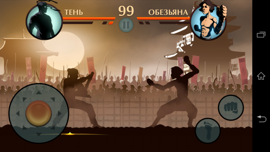 Бой - Shadow Fight 2 для Android