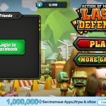 Меню - Action of Mayday: Last Defense для Android