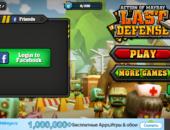 Меню - Action of Mayday: Last Defense для Android
