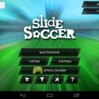 Slide Soccer – скользящий футбол