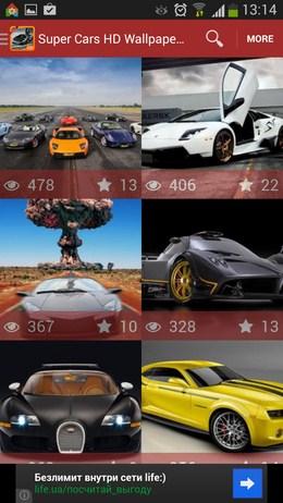 Спортивные обои Super Cars HD Wallpapers для Android
