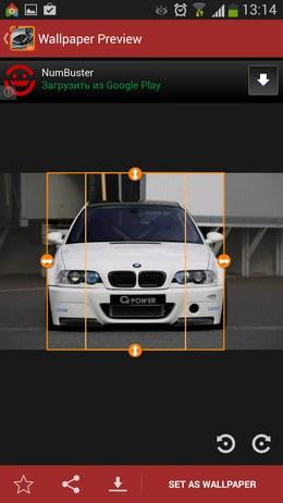 Настройка обоев - Super Cars HD Wallpapers для Android